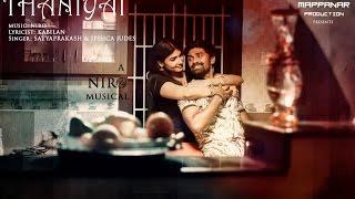 Yaagan - Thaniyai Lyric Video | Anjena Kirti | Niro Pirabakaran