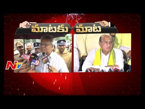 War Of Words Between Undavalli Arun Kumar and Gorantla Buchaiah Chowdary || NTV