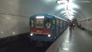 """80 лет метро, ч.1: """"Парад поездов"""" (05.2015)"""
