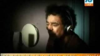 Mohamed Mounir - Mawal el nahar - Mshwar Mounir