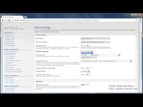 phpBB - руссифицируем движок форума