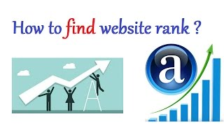 How to find website rank-how to check any website rank