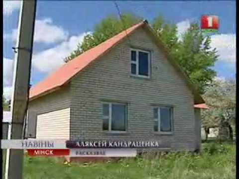 Незаселенное жилье в сельской местности