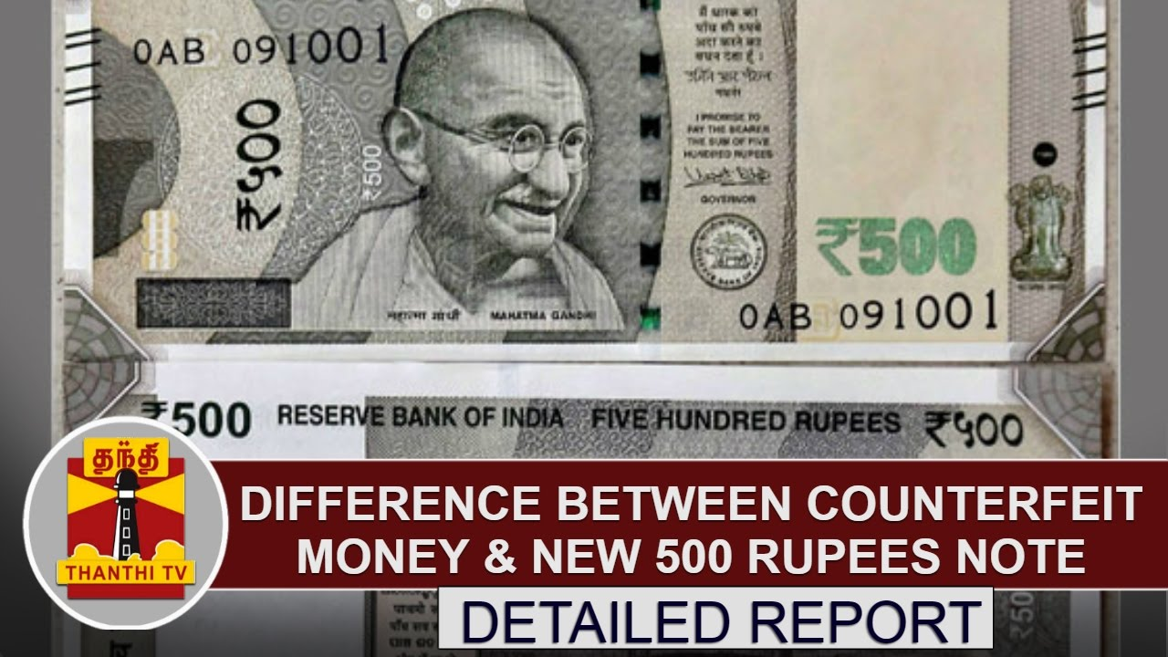 DETAILED REPORT: Difference between Counterfeit money & New 500 Rupees Note    Thanthi TV