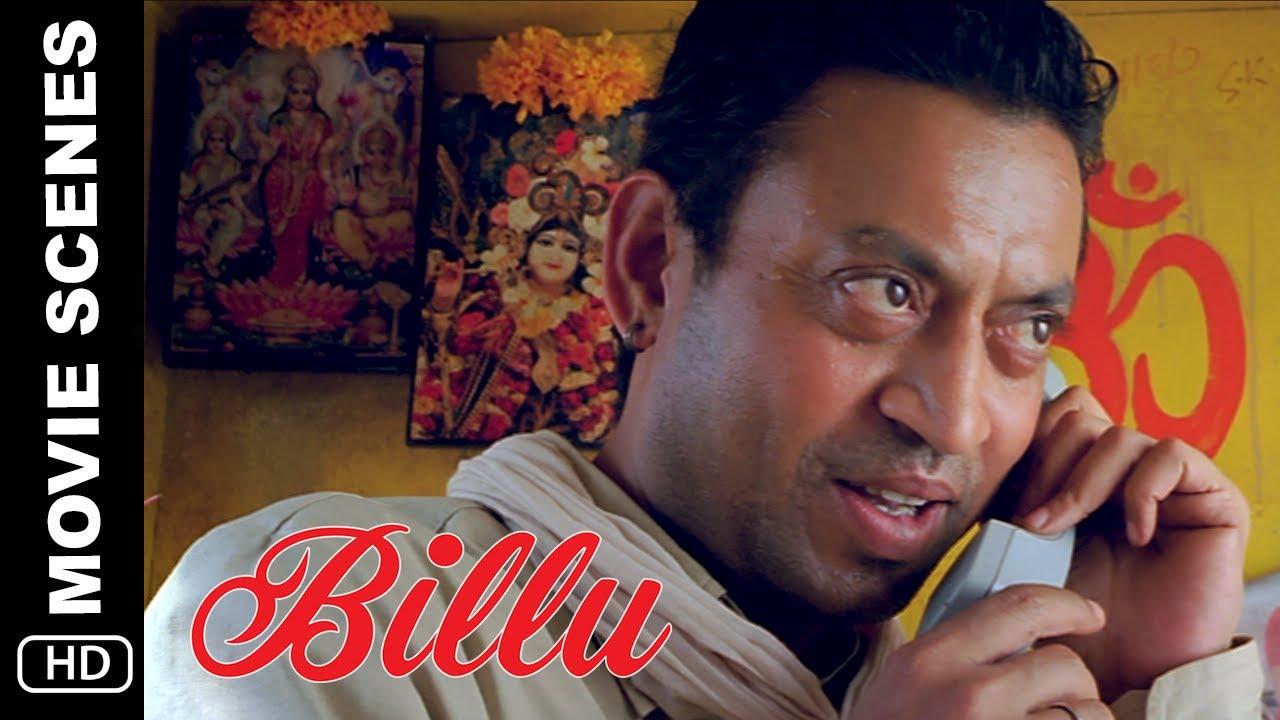 Download Aap Kaun | Billu | Movie Scene | Irrfan Khan, Shah Rukh Khan, Lara Dutta