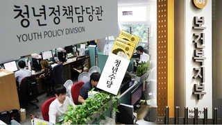 서울시 청년수당 전격 지급…복지부, 시정명령