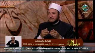 بالفيديو..مدير الفتوى يوضح حكم استخدام«المناشف»المعطرة أثناء الحج