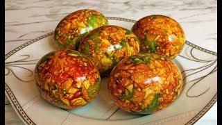 Мраморные Яйца на Пасху / Пасхальные Яйца / Easter eggs / Как Покрасить Яйца / Очень Красивый Способ