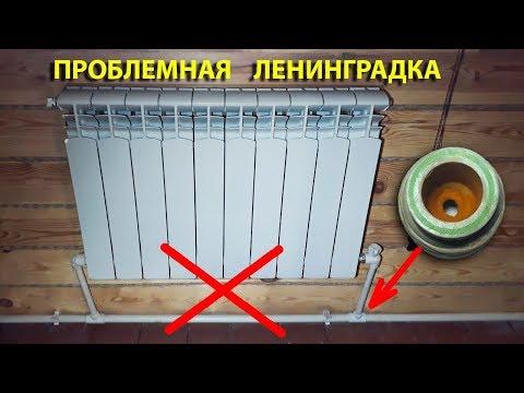 видео: Вырезаем проблемную ленинградку
