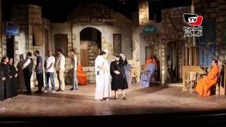 وزير الثقافة يفتتح مسرح بيرم التونسي بعرض «حوش بديعة»