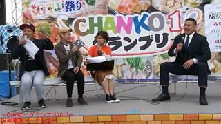 撮影日:2017年10月7日 元・旭天鵬 ピントが甘いのは大目に見てください...