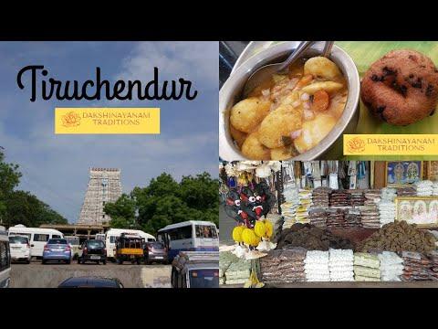 A Road Trip to Tiruchendur - Tamilnadu-South India -May 2017 -Travel & Food by PlusThirtee~Varshini