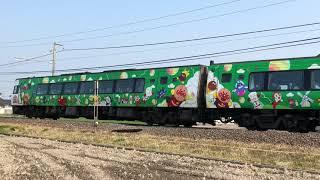 2000系アンパンマン列車(解像度UP版) thumbnail