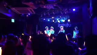 20180624 ミニスカポリス あおい 卒業ライブ~夢の途中~ 池袋RUIDO K3.