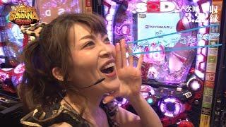 毎月22日、ズーム太宰府店にて、サバンナガール達がクィーンの座をか...