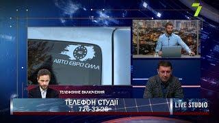 «Евробляхи» взбунтовались? Всеукраинская забастовка владельцев нерастаможенных авто