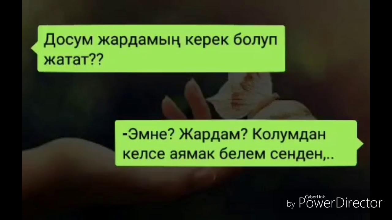 картинка кыргызча создору завода выпуск россии