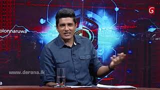 Wada Pitiya - 2018.09.11 Thumbnail