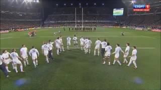Las mejores presentaciones de rugby