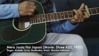 Mera Joota Hai Japani on guitar