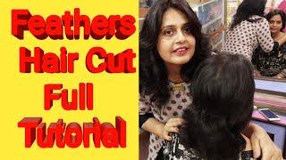 Feathers Hair Cut with straight/देखिये 24 साल से इनके बाल किसने काटे/ Feather hair cut full tutorial