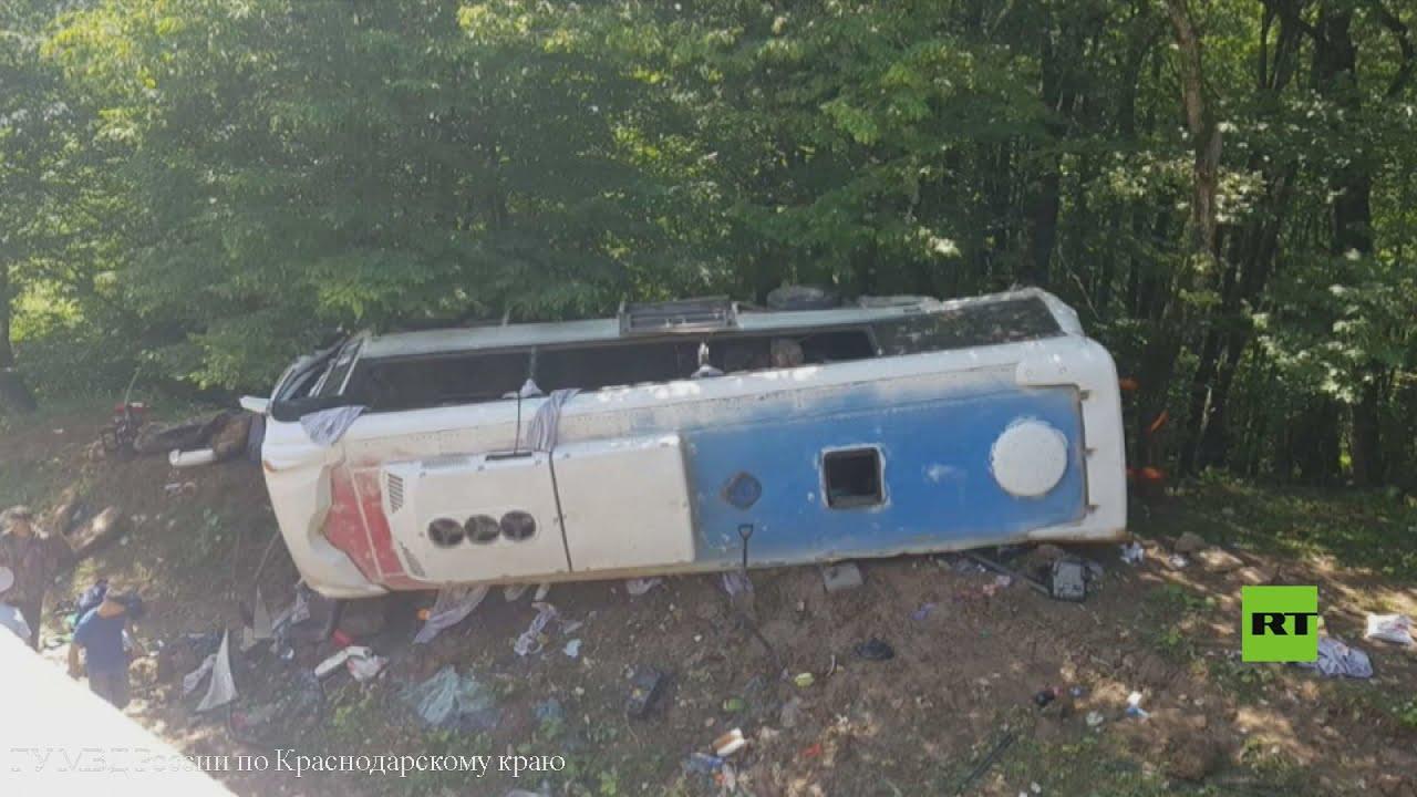 مقتل شخصين وإصابة 19 آخرين جراء حادث مرور بمشاركة حافلة ركاب سياحية بجنوب روسيا  - نشر قبل 7 ساعة