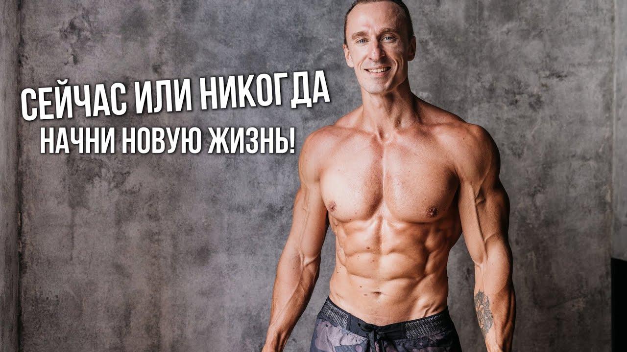 ПОРА В ЗАЛ! Мотивация от Михаила Прыгунова