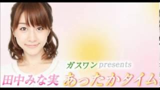 画像:http://www.tbs.co.jp/radio/format/atataka.html.