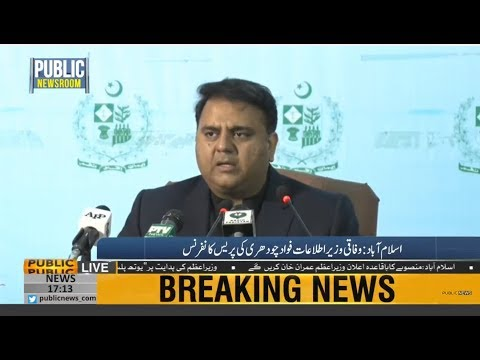 Information Minister Fawad Chaudhry press conference after Cabinet meeting | 15 Nov 2018