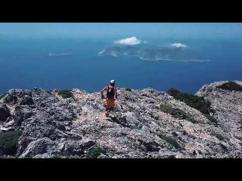 SAMOS RIDGE RUNNING, MT KERKIS (GREECE)