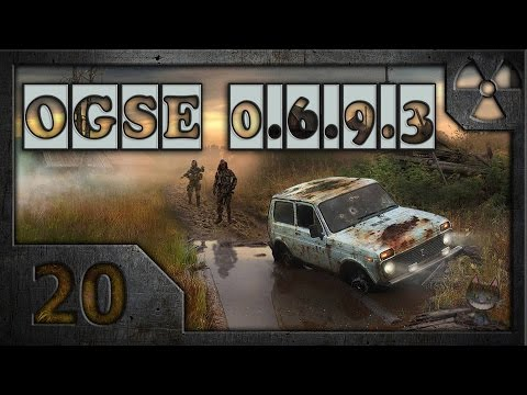 Сталкер OGS Evolution (OGSE 0.6.9.3) # 20. Лаборатория Х16.