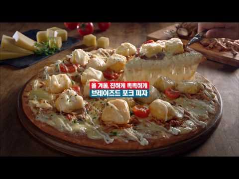 Kim Seon Ho & Shin Dong Yup Replace Lee Min Ho as Domino's Pizza Korea New Models in 2021