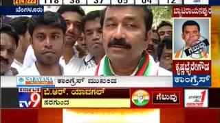 TV9 - Karnataka Assembly Elections 2013 'Results' : N.A Haris Reaction After His Win
