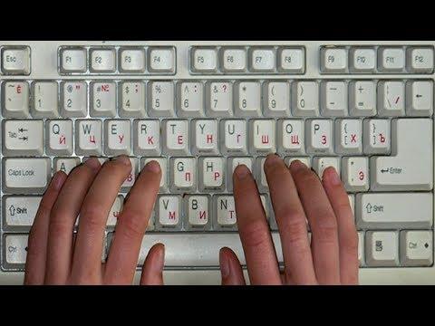 Бесплатный онлайн тренажёр для печати в слепую на клавиатуре