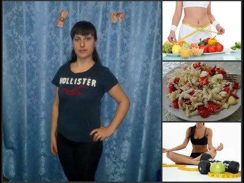 Жировая диета. Принципы, меню жировой диеты Яна