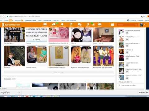 Как поставить статус и фото в соц. сети одноклассники(23.11.2016 12-39-37)