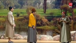 نجوم مسرح مصر يقلدون حكيم في أغنية بحب شاي الجاموسة.. فيديو