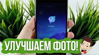 видео Приложения для редактирования фотографий в IOS