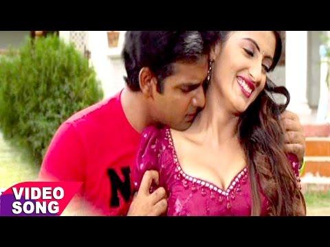 Hamar  Jaan Hau Ho - Pawan Singh - Devar Bhabhi - Bhojpuri Hit Songs 2017 new