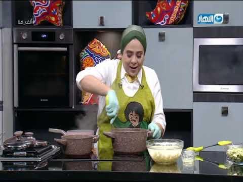 ألف هنا مع ريهام الديدى | طريقة عمل الفراخ بالكارى والبطاطس