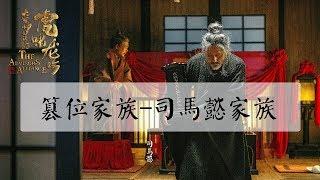 華夏歷史,上下傳承五千余年,僅封建社會,就持續了近四千年。在這段封...