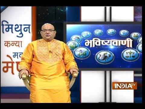 Bhavishyavani | 16th September, 2017 ( full )