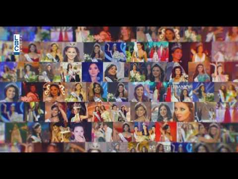 هدايا الفائزة بلقب ملكة جمال لبنان 2017 – 24 ايلول 2017 على LBCI