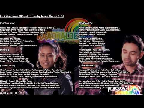 Dj Revvy - Inni Vendham Mix ( SLY Squad & Thivya ) - Malaysia Hits - Clubmix 19
