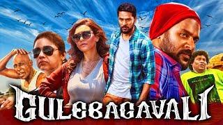 Gulebagavali Tamil Hindi Dubbed Full Movie | Prabhu Deva, Hansika