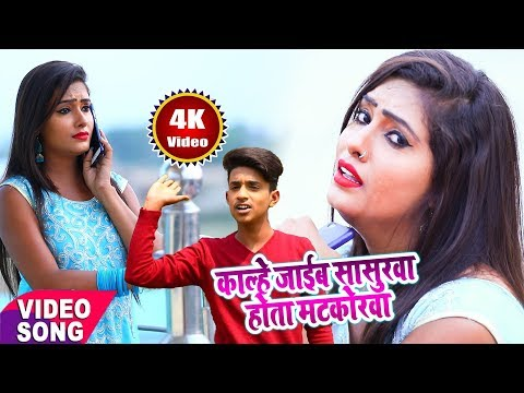 Popular Videos - Yadav Vikash Raj