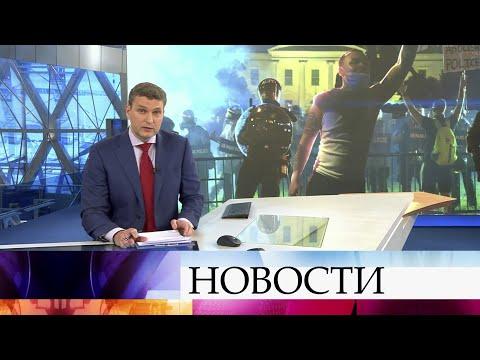 Выпуск новостей в 18:00 от 01.06.2020