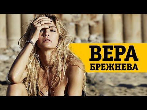 Настасья Самбурская - УХ какая попа