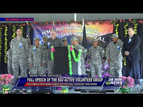 SUAB HMONG NEWS:  Speech of the Active Volunteer SGU Group on 09/03/2016