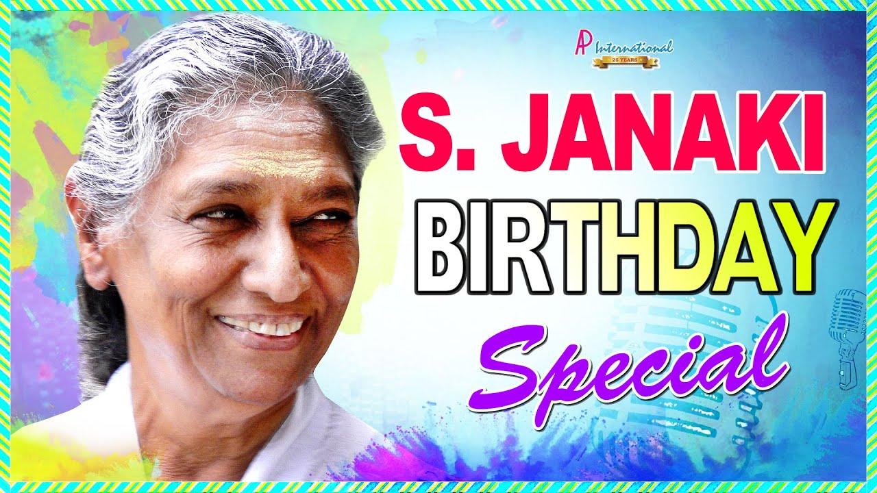 S Janaki Hits Birthday Special Jukebox Superhit Tamil